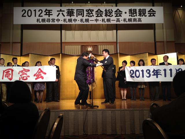 rikka20121027.jpg
