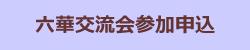 app_btn.jpg