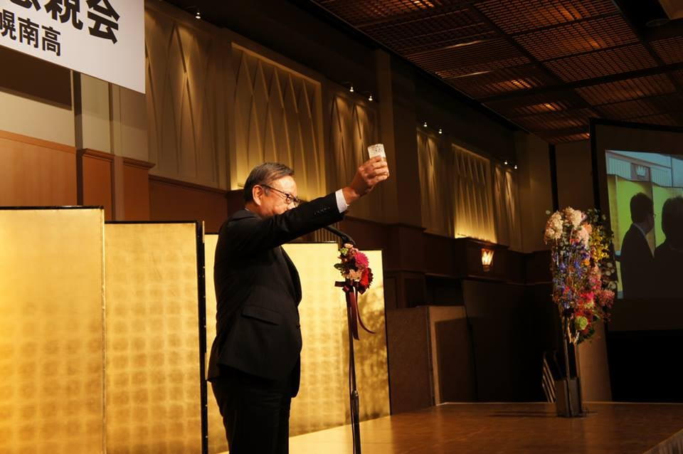 大西副会長の祝杯